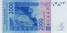 Сенегал: 2000 франков CFA-BCEAO 2003-16 г.