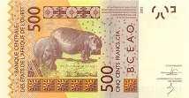 Сенегал: 500 франков CFA-BCEAO 2012-17 г.