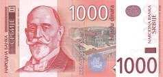 Сербия: 1000 динаров 2003 г.