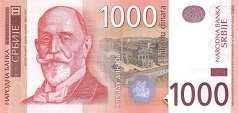 Сербия: 1000 динаров 2006 г.