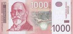 Сербия: 1000 динаров 2014 г.