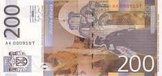 Сербия: 200 динаров 2005 г.