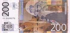 Сербия: 200 динаров 2011 г.