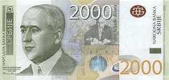 Сербия: 2000 динаров 2011-12 г.