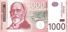 Сербия: 1000 динаров 2003-14 г.