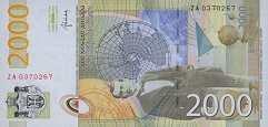 Сербия: 2000 динаров 2012 г.