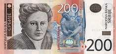 Сербия: 200 динаров 2005-13 г.