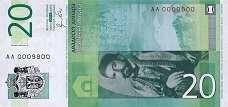 Сербия: 20 динаров 2006-13 г.