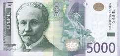 Сербия: 5000 динаров 2003-16 г.