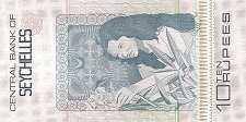 Сейшелы: 10 рупий (1983 г.)
