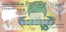 Сейшелы: 10 рупий (1989 г.)