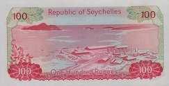 Сейшелы: 100 рупий (1977 г.)