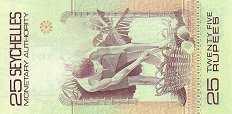 Сейшелы: 25 рупий (1979 г.)