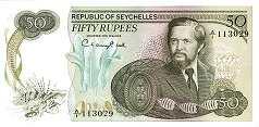 Сейшелы: 50 рупий (1977 г.)
