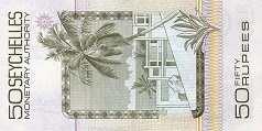 Сейшелы: 50 рупий (1979 г.)