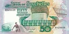 Сейшелы: 50 рупий (1989 г.)