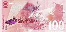Сейшелы: 100 рупий 2016 г.