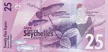 Сейшелы: 25 рупий 2016 г.