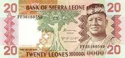 Сьерра-Леоне: 20 леоне 1982-84 г.