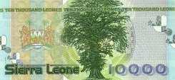 Сьерра-Леоне: 10000 леоне 2004-07 г.