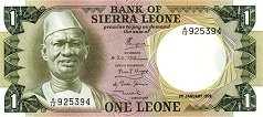 Сьерра-Леоне: 1 леоне 1974-84 г.