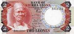 Сьерра-Леоне: 2 леоне 1974-85 г.