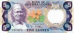 Сьерра-Леоне: 5 леоне 1975-85 г.