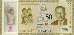 Сингапур: 50 долларов (юбилейная) 2015 г.