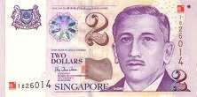 Сингапур: 2 доллара (юбилейная) 2000 г.