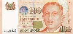 Сингапур: 100 долларов (1999 г.)