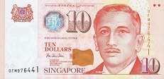 Сингапур: 10 долларов (1999 г.)
