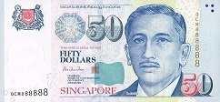 Сингапур: 50 долларов (1999 г.)