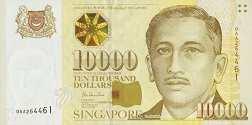 Сингапур: 10000 долларов (1999 г.)