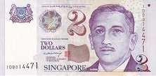 Сингапур: 2 доллара (2005 г.)