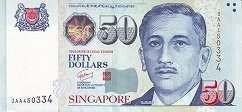 Сингапур: 50 долларов (2005-2017 г.)