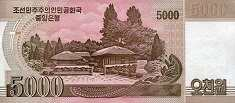 КНДР: 5000 вон 2008 (2012) г. (100 лет Ким Ир Сену)