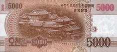 КНДР: 5000 вон 2013 г.
