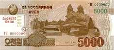 КНДР: 5000 вон 2013 (2015) г. (70 лет КНДР)