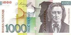 Словения: 1000 толаров 2003 (2004) г. (юбилейная)