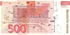 Словения: 500 толаров 2001 г.