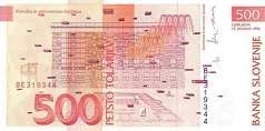 Словения: 500 толаров 1992 г.