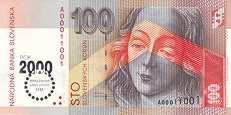 Словакия: 100 крон 1993 (2000) г.