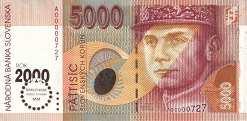 Словакия: 5000 крон 1995 (2000) г.
