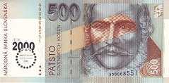 Словакия: 500 крон 1993 (2000) г.
