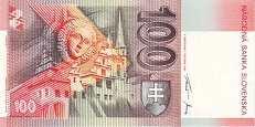 Словакия: 100 крон 1997 г.