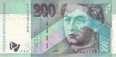 Словакия: 200 крон 2006 г.