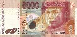 Словакия: 5000 крон 2003 г.