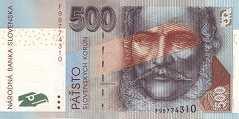 Словакия: 500 крон 2006 г.