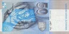 Словакия: 50 крон 1995 г.