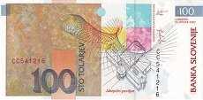 Словения: 100 толаров 2003 (2004) г. (юбилейная)